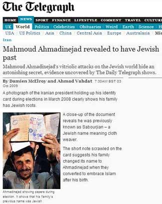 Mahmoud Alimadinejad revealed to have Jewish past