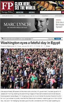 Washington eyes a fateful day in Egypt