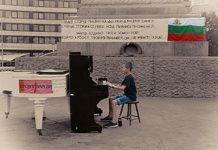 42-то Народно събрание - смъртно вредно за бъдещето на България