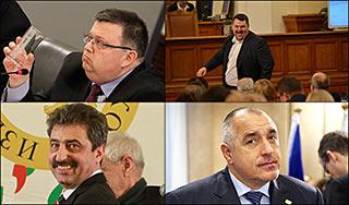 Сотир Цацаров, Делян Пеевски, Цветан Василев, Бойко Борисов