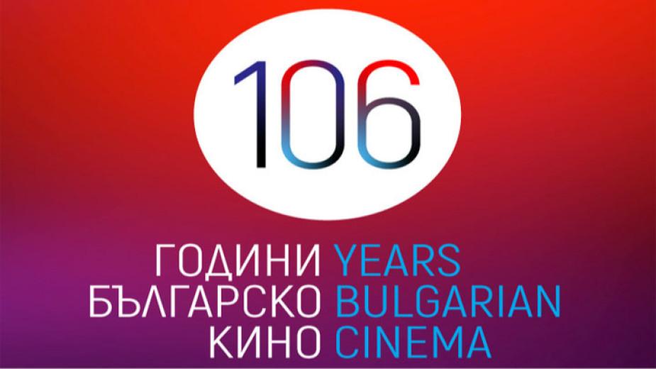 Документални и игрални филми гледаме безплатно в Деня на българското кино