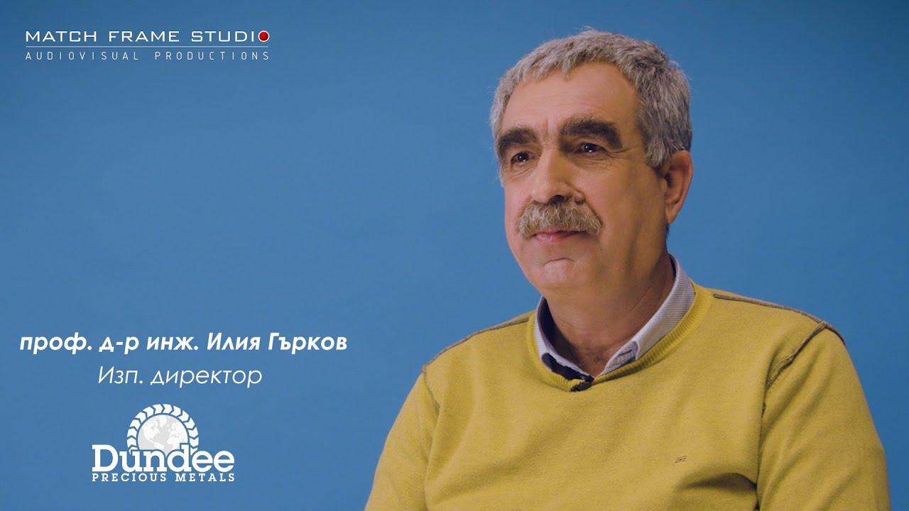 Илия Гърков