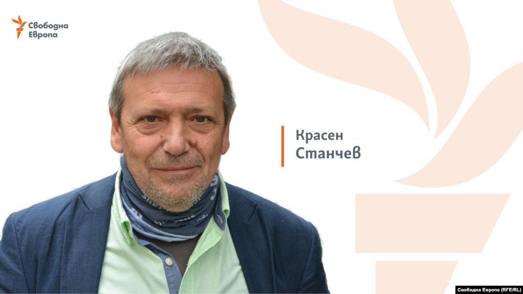 Красен Станчев