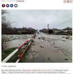 Положителната страна на наводненията