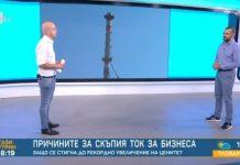 Боян Рашев: Природният газ е основната причина за поскъпването на тока в Европа