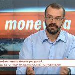 Експертът по устойчиво развитие и управляващ партньор на Denkstatt Боян Рашев