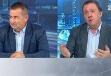 Васко Начев и Явор Куюмджиев