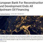 ЕБВР няма повече да финансира нефт и газ