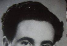 Васил Узунов