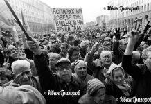 1996 правителството на Виденов печата хартийки, наречени левове